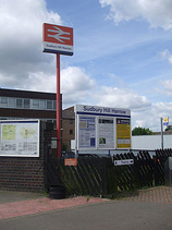 Wikipedia - Sudbury Hill Harrow railway station
